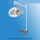ZF520L Mobile Emergency Shadowless Operation Lamp